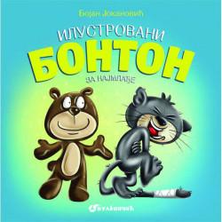 Ilustrovani bonton za najmlađe - Bojan Jokanović