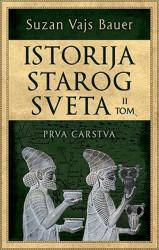 Istorija starog sveta – II tom: Prva carstva - Suzan Vajs Bauer