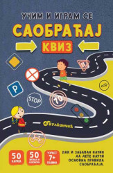 Karte - Saobraćaj: Kviz