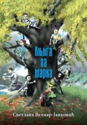Knjiga za Marka - Svetlana Velmar - Janković