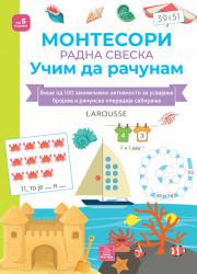Larousse Montesori radna sveska - Učim da računam - Delfin Urvoj
