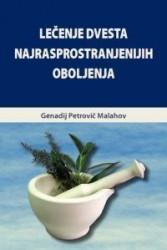 Lečenje dvesta najrasprostranjenijih oboljenja - Genadij Petrovič Malahov