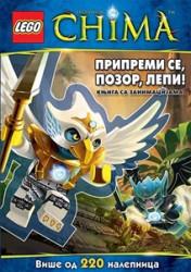 LEGO® CHIMA - Pripremi, se pozor, lepi! 220 nalepnica - LEGO® knjige