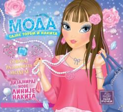 MODA - Tajne torbi i nakita - Eleonora Barsoti