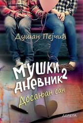 Muški dnevnik 2: Dosanjan san - Dušan Pejčić