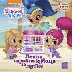 SHIMMER & SHINE - Leina čarobna kućica za lutke - Nickelodeon