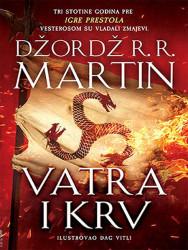 Vatra i krv - Džordž R. R. Martin