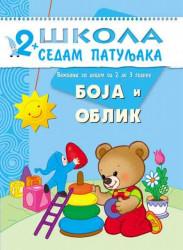 2+: BOJA I OBLIK - School zone