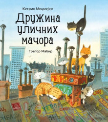 Družina uličnih mačora - Gregor Mabir