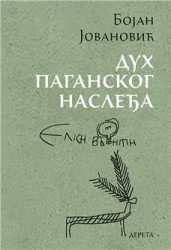 Duh paganskog nasleđa - Bojan Jovanović