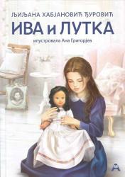 Iva i lutka - Ljiljana Habjanović Đurović