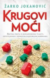 Krugovi moći - Žarko Jokanović