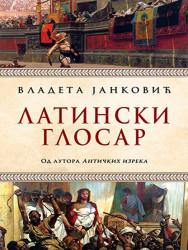 Latinski glosar - Vladeta Janković