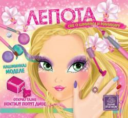 LEPOTA - Sve o šminki i manikiru - Eleonora Barsoti
