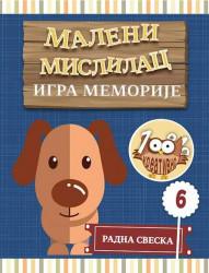Maleni mislilac - Igra memorije - Svetlana Đukić