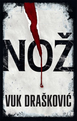 Nož - Vuk Drašković