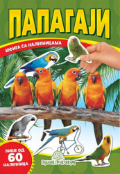 Papagaji - Knjiga sa nalepnicama - Publik praktikum