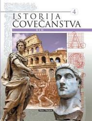 Rim - Istorija čovečanstva