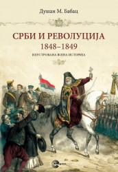 Srbi i revolucija 1848 - 1849 - Dušan M. Babac