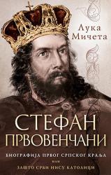 Stefan Prvovenčani - Luka Mičeta