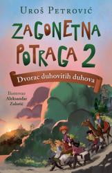 Zagonetna potraga 2: Dvorac duhovitih duhova - Uroš Petrović