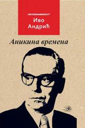 Anikina vremena - Ivo Andrić