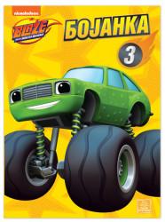 BLEJZ i velike mašine - Bojanka 3 - Nickelodeon
