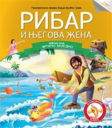Čitamo zajedno: Ribar i njegova žena