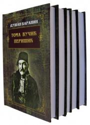 Dušan Baranin - Komplet