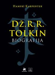 Dž. R. R. Tolkin: Biografija - Hamfri Karpenter