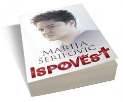 Ispovest - Marija Šerifović