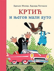 Kako je Krtić došao do svojih pantalona- Eduard Petiška, Zdenjek Miler