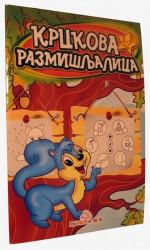 Krckova razmišljalica 5 - 7 godina - Jasna Ignjatović
