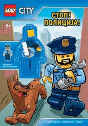 LEGO® City - Stop! Policija! - LEGO® knjige