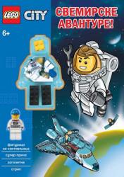 LEGO® City - Svemirske avanture!