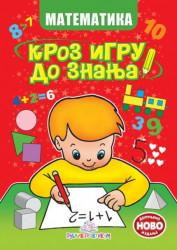 Matematika - Kroz igru do znanja (bosanski) - Jasna Ignjatović