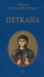 Petkana - Ljiljana Habjanović Đurović