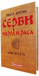 SERBI narod i rasa - Nova vulgata - Jovan I. Deretić