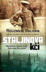 Staljinova kći - Rouzmeri Salivan