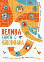 Velika knjiga o životinjama
