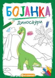 Bojanka: Dinosauri