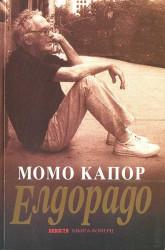 Eldorado - Momo Kapor