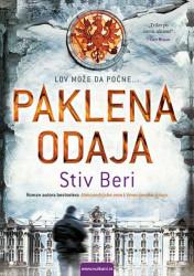 Paklena odaja - Stiv Beri