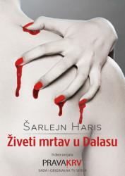 Prava krv II: Živeti mrtav u Dalasu - Šarlejn Haris