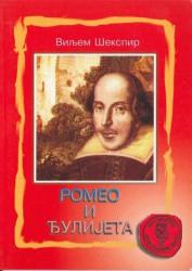 Romeo i đulijeta - Vilijem Šekspir