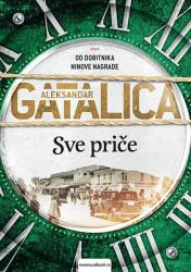 Sve priče - Aleksandar Gatalica