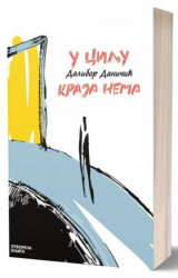 U cilju kraja nema - Dalibor Daničić
