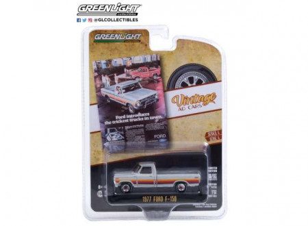 GREENLIGHT 1:64 - FORD F-150 1977 *FORD INTRODUCES THE TRICKEST TRUCKS IN TOWN* VINTAGE AD CARS SERIES 4, GREY