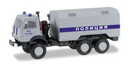 HERPA MILITARY 1:87 - KAMAZ 5320 BOX TRUCK 'SPECIAL FORCES RUSSIAN'