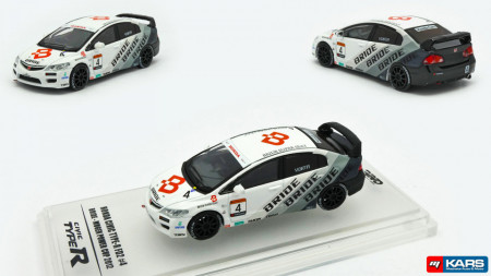 INNO MODELS 1:64 - HONDA CIVIC 2012 FD2 TYPE R #4 *BRIDE* MUGEN POWER CUP CIVIC ONE MAKE RACE, WHITE/BLACK